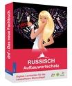 Picture of Russisch Aufbauwortschatz mit über 2100 Vokabeln auf 800 Karteikarten